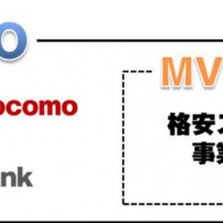 格安SIM販売 docomo、au、SoftBankで約10,0...