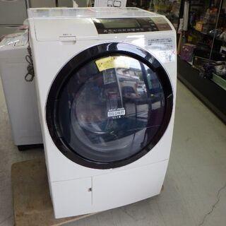 【ネット決済・配送可】日立 ビッグドラム ななめ型ドラム式洗濯乾...