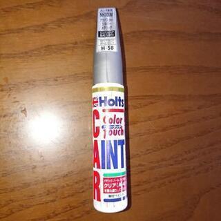 🚙car paint 筆付カラータッチペン