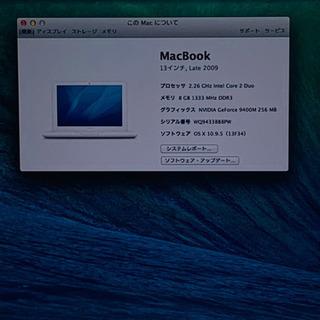 Mac Book  ICES-003 OS Xクリーンインストール SSDへ積み替え メモリ8GBへ換装 - パソコン
