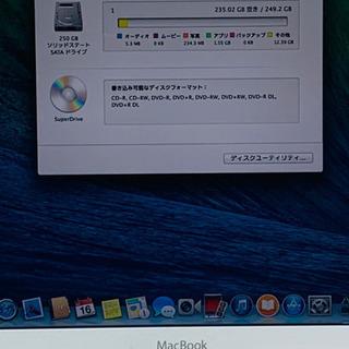 Mac Book  ICES-003 OS Xクリーンインストール SSDへ積み替え メモリ8GBへ換装 − 大阪府
