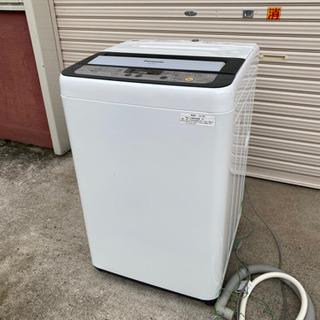 Panasonic  全自動洗濯機 NA-F50B7  5.0k...