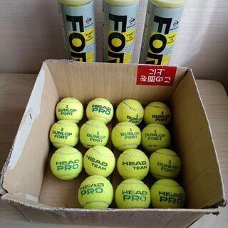テニスボールまとめ売り