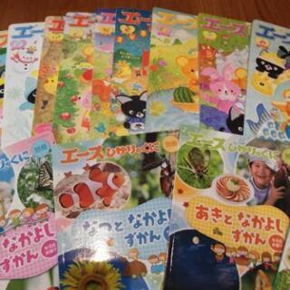 エースひかりのくに12冊+図鑑4冊