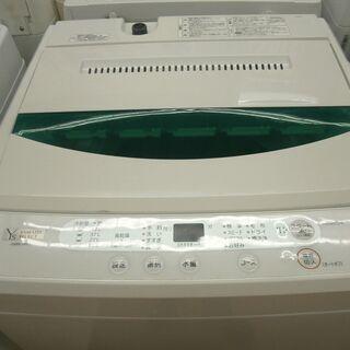 【引取限定】ヤマダ 洗濯機 4.5kg 2020年式 中古…