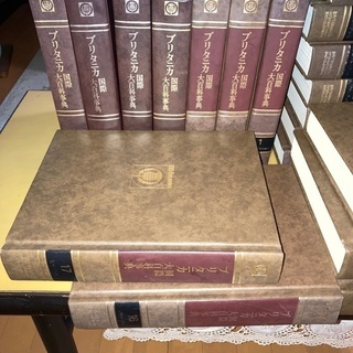 ブリタニア国際大百科事典