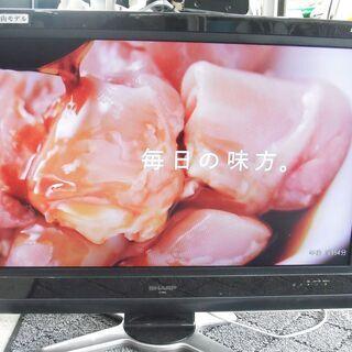 【恵庭】シャープ AQUOS 32インチ 液晶テレビ LC-32...
