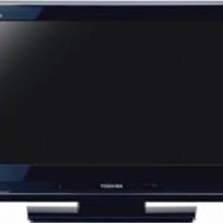 東芝 REGZA 26AV550 液晶テレビ