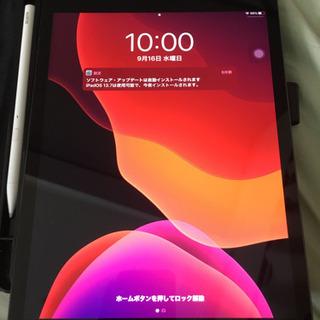 8月購入品 iPad 第7世代 128GB Wi-Fi スペースグレイ