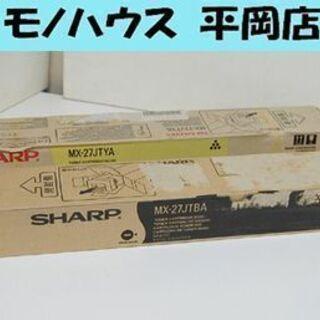 未使用 SHARP/シャープ トナーカートリッジ MX-27JT...