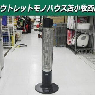電気ストーブ National DS-C906 900w …