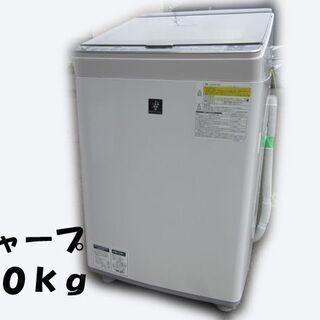 シャープ/SHARP 10Kg ES-PX10A [タテ型洗濯乾...