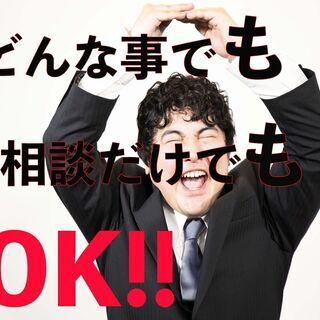 【募集わずか】栄町/練り物の製造/日払いOK💰マイカー通勤OK🚙...