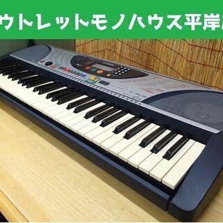 ヤマハ キーボード 61鍵盤 スタンド付き 譜面台付き YAMA...