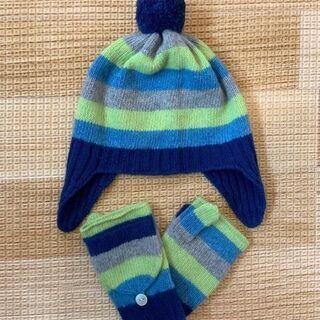 【新品未使用】べビー・キッズ用帽子&手袋