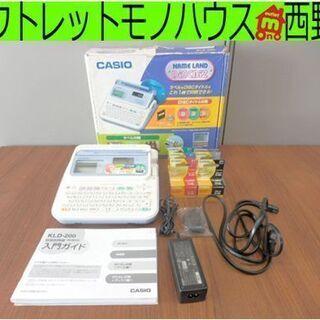 カシオ/CASIO ネームランド DISC BIZ KLD-20...