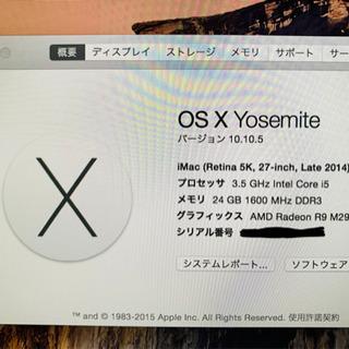 iMac(Retina 5K, 27-inch, Late 2014)