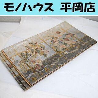 袋帯 正絹 琳派秋草図の世界 全長446cm 仕立て上がり 格...