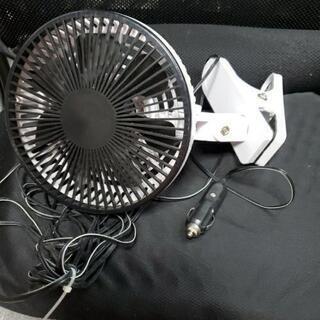 車用扇風機 シガー電源