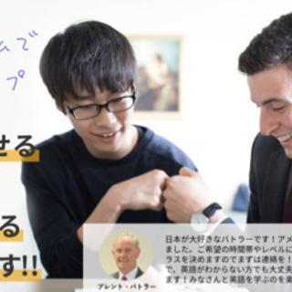 沖縄限定🎶ZOOMオンライン無料英会話スタート🙋♂️