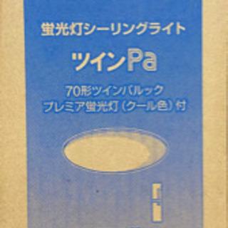 【Panasonic】蛍光灯シーリングライト − 東京都