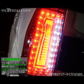 la600s タントカスタム前期用 LEDテールレンズ新品…