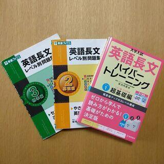 東京起点 オンライン家庭教師-英語専門・個人契約 - 福岡市