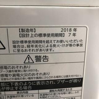 0819-102 TOSHIBA 洗濯機 AW-7D6 2018年製 7kg ② − 石川県