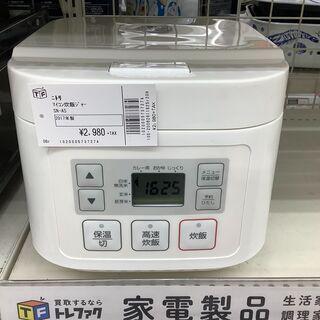 ニトリ マイコン炊飯ジャー SN-A5  2017年製の画像