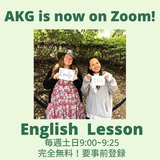 時間変更!継続決定!オンラインEnglish Lesson【お子...