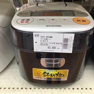 IRIS OHYAMA マイコン炊飯ジャー RC-MA30…