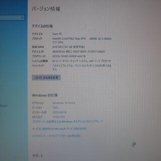 VAIO VGC-LN92JS 一体型パソコン 20型Win10 - 大阪市