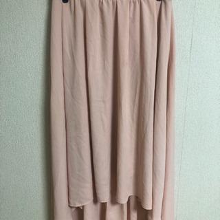 テールスカート
