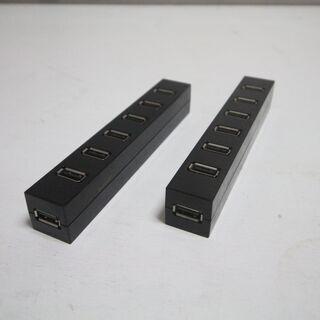USBハブ 2個セット