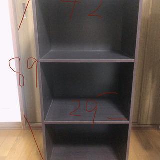 三段BOX 引取に来られる方優先!値下げ交渉応じます。