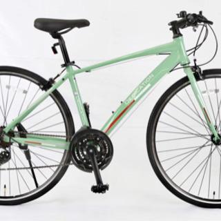 自転車サイクル 天和商店