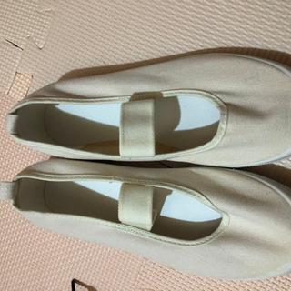 21センチ バレーシューズ  新品  上靴 - 子供用品