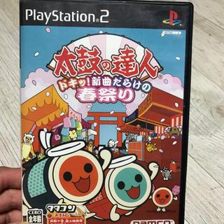 PlayStation 2/太鼓の達人