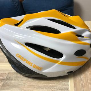 新品未使用 自転車 ヘルメット