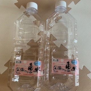 イオン 無料水 ボトル2個