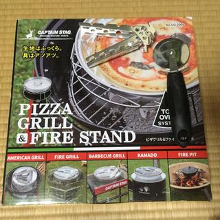 ピザ焼きオーブンセット【CAPTAIN STAG】