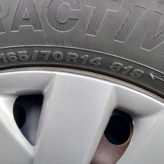タイヤ と ホイール 4本