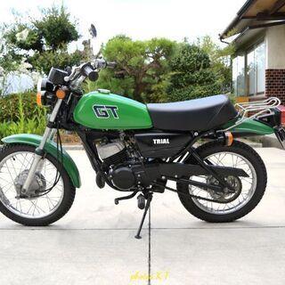ヤマハGT50(3M7)1980年式