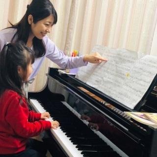 【横浜市港南区下永谷】えみピアノ&リトミック教室