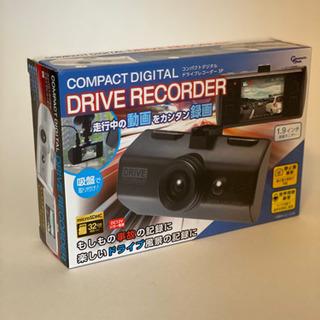コンパクトデジタルドライブレコーダー