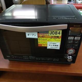 J084★6ヶ月保証★オーブンレンジ★SHARP RE-SS8C...