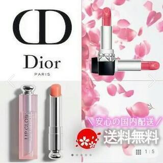 【ネット決済・配送可】Dior アディクト リップグロウ  クリ...