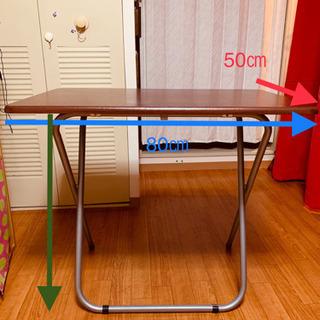 【お取引決定しました】折り畳みテーブル