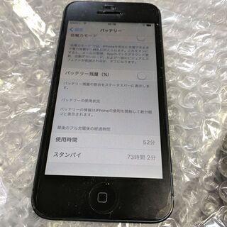 iPhone5 本体 ソフトバンク 64GB