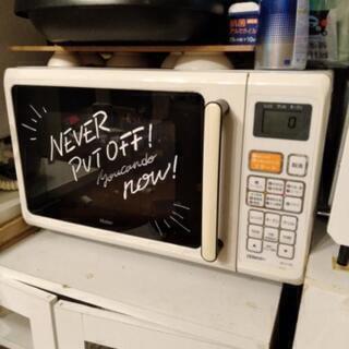 オーブン機能付き電子レンジ